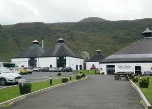 arran-destillery